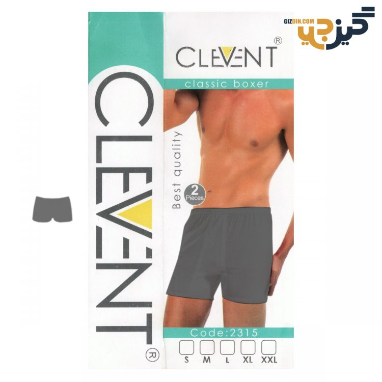 شورت مردانه پادار Clevent رنگی بسته 2 عددی کد :shm117