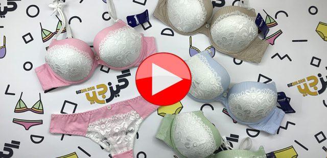 ویدیو ست لباس زیر نخی پانیذ ۲۸۰۲۶ کد :s169
